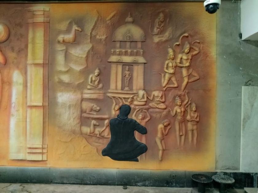 Fiberglass mural